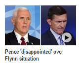 capturepenceflynnfoxnews